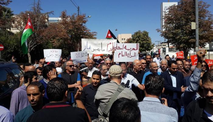 جانب من المسيرة الاحتجاجية