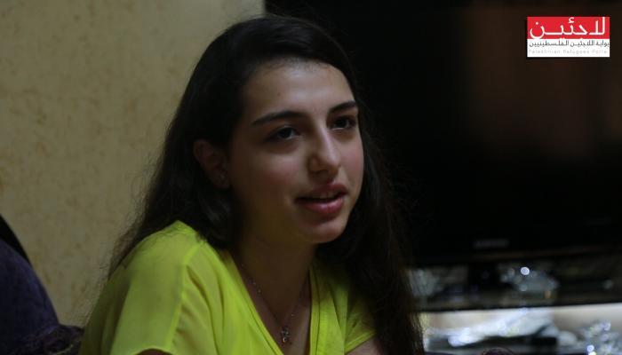 الطالبة الفلسطينية هدى القاسم