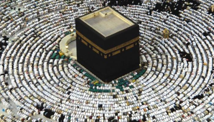 من مكة المكرمة