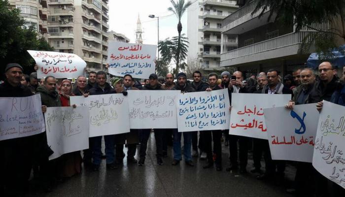 جانب من الاعتصام في شارع الميتين بطرابلس