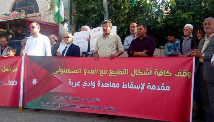 جانب من الاعتصام التضامني في مدينة الكرك