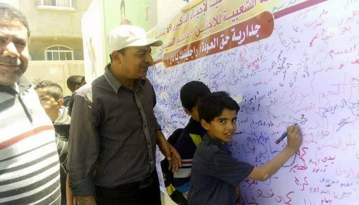 """خلال توقيع جداريات العودة """" راجعينلك يا دار"""""""