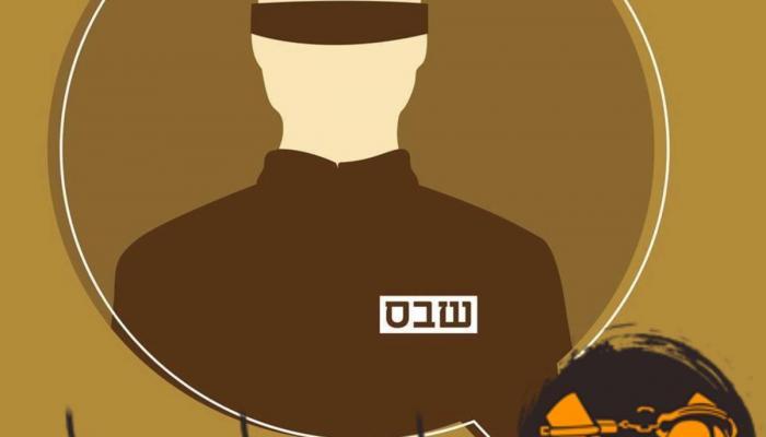 اليوم الـ 21.. لا مفاوضات في سجون الاحتلال وتدهور الأوضاع الصحيّة للأسرى المضربين