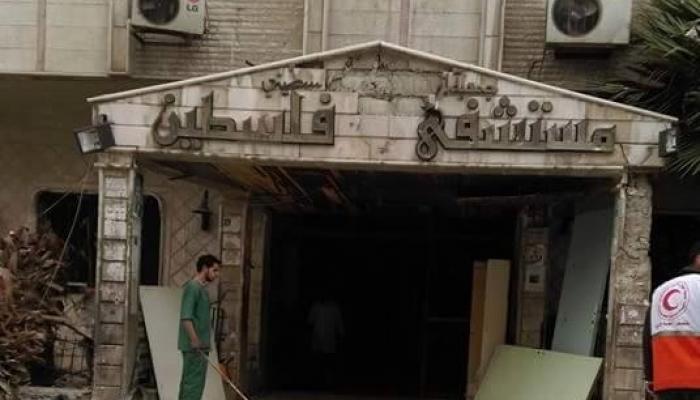 صورة أرشيفية لمشفى فلسطين