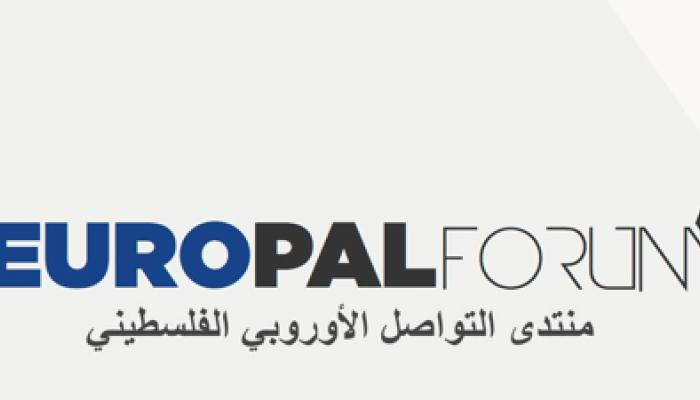 منتدى التواصل الأوروبي ينظم دورة تدريبية دعماً للقضية الفلسطينية في أوروبا