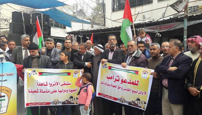 اللاجئون الفلسطينيون يعتصمون أمام مقر لـ