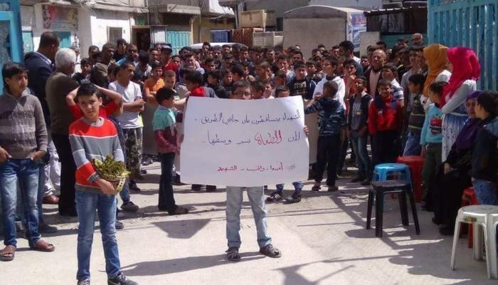 جانب من الوقفة الاحتجاجية في مخيم العروب