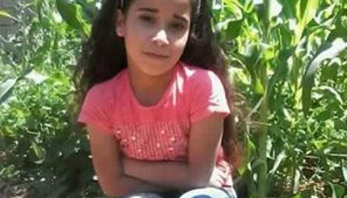 الطفلة مريم عرجاوي