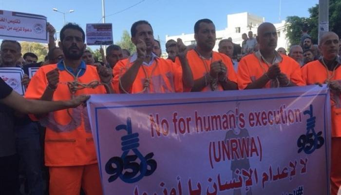 """اتحاد موظفي """"الأونروا"""" يُعلن الإضراب الشامل وسلسلة فعاليات احتجاجيّة"""