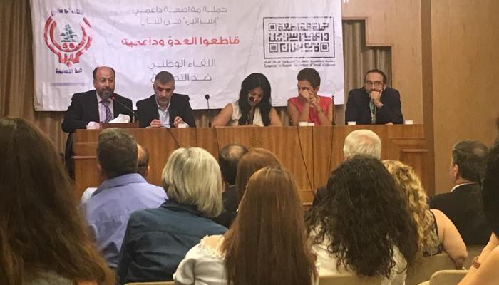 إطلاق عريضة من أجل مُناهضة التطبيع في مناهج التعليم اللبنانيّة