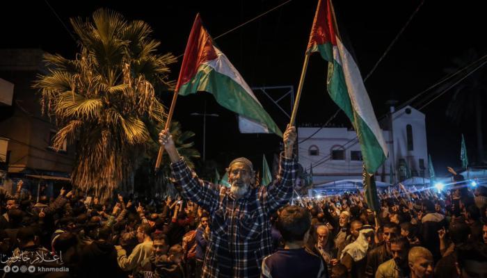 من المسيرات الشعبيّة التي خرج فيها أهالي قطاع غزة في أعقاب إعلان تثبيت وقف إطلاق النار