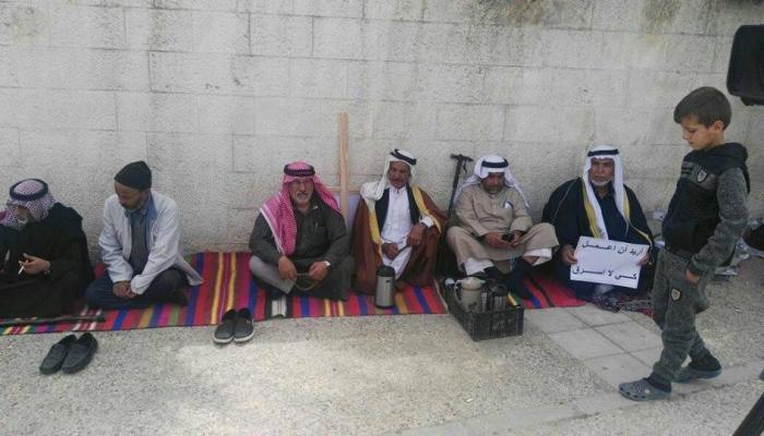"""أبناء غزّة في الأردن """" انترنت"""""""