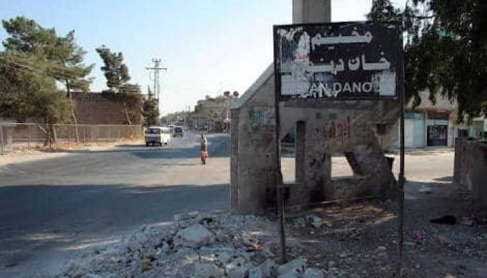 """ناشطون: مستوصف """" اونروا"""" في مخيّم خان دنون فرع تعذيب """" مدخل المخيم_ أرشيف"""""""
