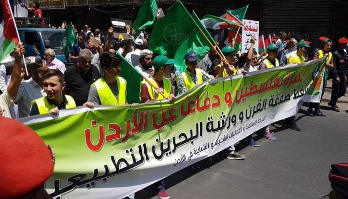 """تظاهرات حاشدة في الأردن رفضاً لـ """"صفقة القرن"""" و""""ورشة البحرين"""""""