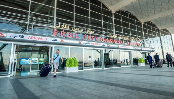 مطار أربيل