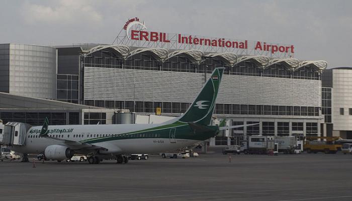 مطار اربيل