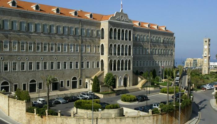 السراي الحكومي - بيروت