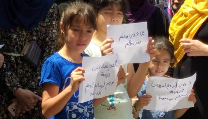 """أهالي البداوي يصعدون تحركاتهم الإثنين المقبل رفضاً لسياسات """"أونروا"""" التعليمية"""