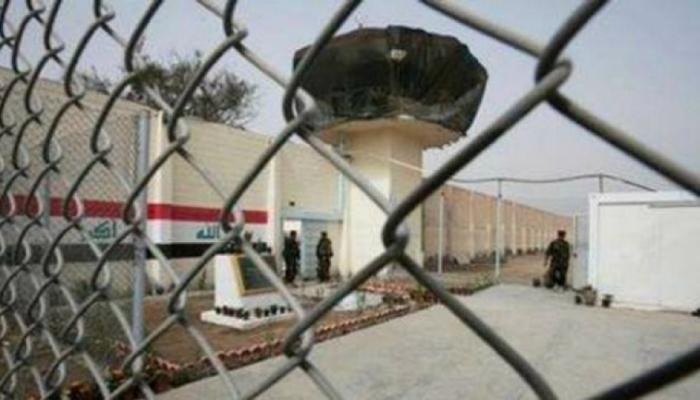 """سجن البصرة """" انترنت"""""""