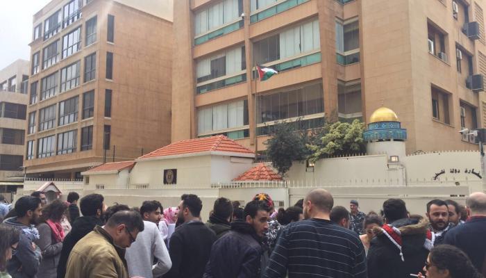 سفارة السلطة الفلسطينية في بيروت - أرشيف