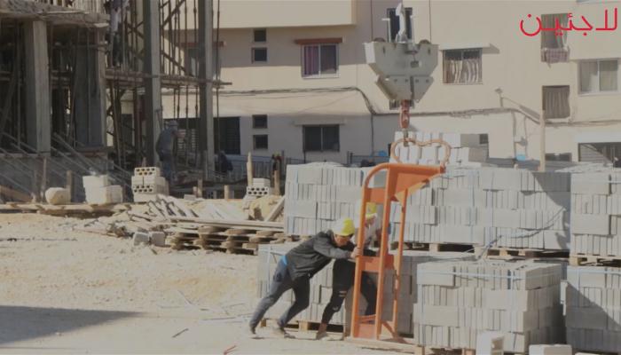 """شاهد تصدر """" مقاربة حقوقية عاقلة"""" لمسألة حقوق اللاجئين بالعمل في لبنان"""