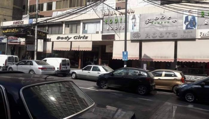 """إضراب اليوم في صيدا ..المصدر : """"عاصمة الشتات عين الحلوة"""""""