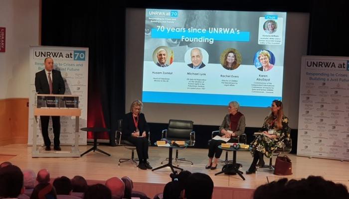 """مؤتمر أكاديمي حول أزمة """"أونروا"""" والتحديات التي تُواجهها"""