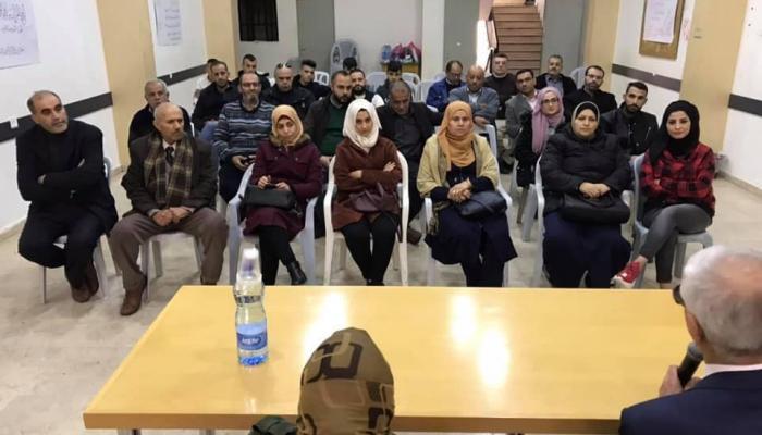 إحياء اليوم العالمي للغة العربيّة في مُخيّم الجلزون