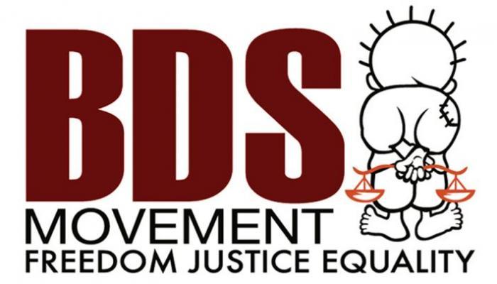 """""""BDS48"""" تستنكر إصرار """"عزيز مرقة"""" على المُشاركة في مهرجان برعاية الاحتلال"""