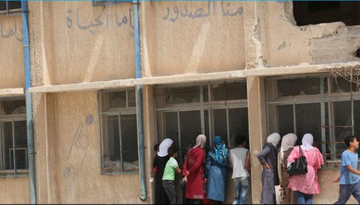 مدرسة تابعة لوكالة أونروا في الحسينية بريف دمشق – المصدر: الأونروا 2016