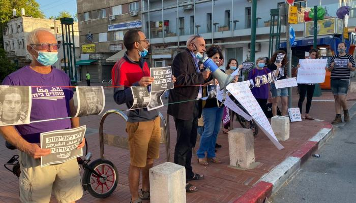 مظاهرة في النقب المحتل ضد الجرائم الإسرائيلية