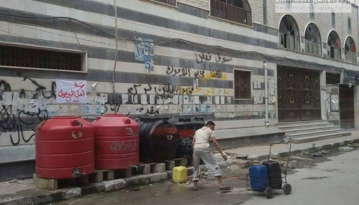 نشطاء يطالبون المجتمع الدولي التدخل لحل أزمة انقطاع المياه في مخيمي درعا واليرموك