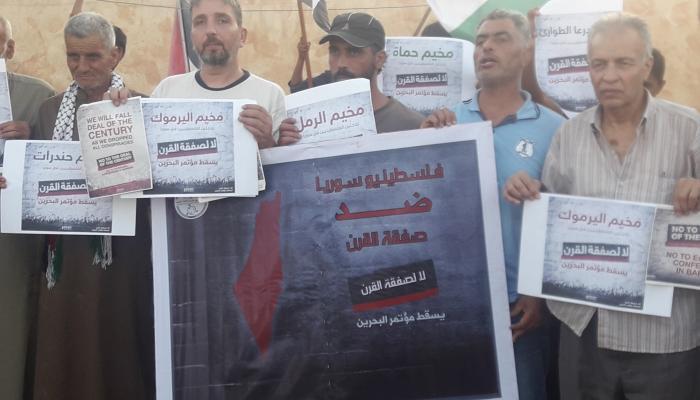 """الفلسطينيون المهجّرون يعتصمون وسط خيامهم في """"دير بلّوط وأعزاز"""" رفضاً لصفقة القرن"""