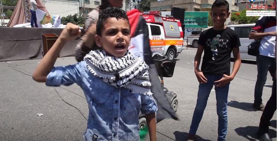 طفل من غزة.jpg