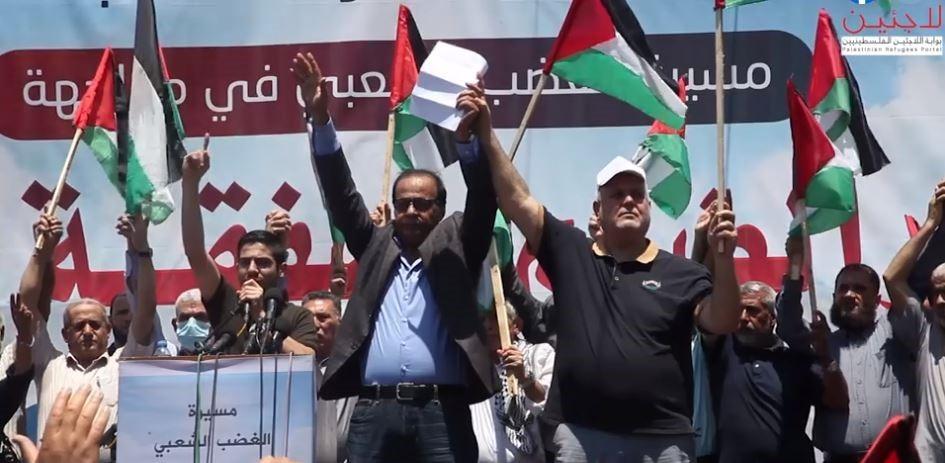 مظاهرة في غزة.jpg